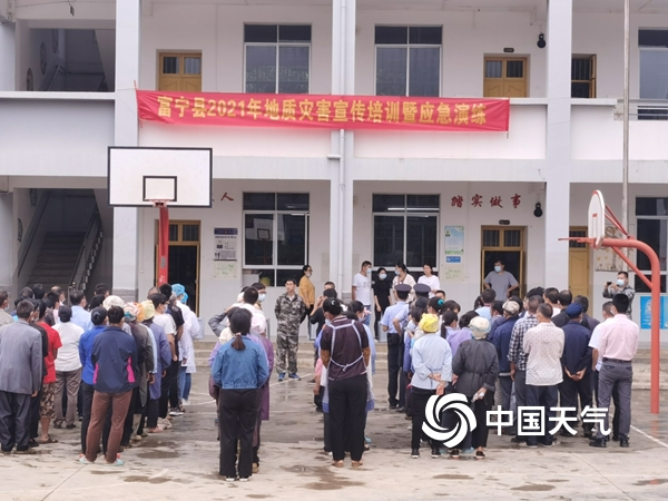 http://i.weather.com.cn/images/yunnan/tqyw/2021/06/11/1623403638762027801.jpg