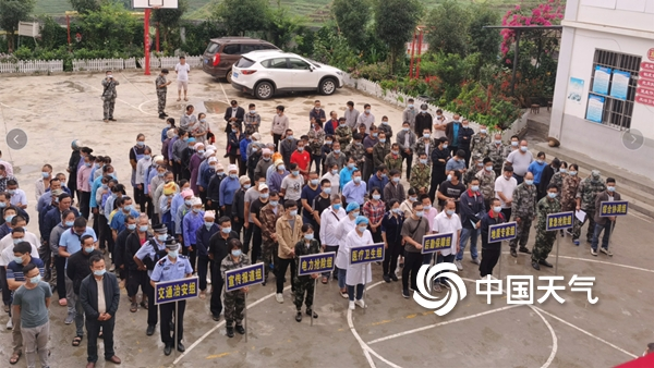 http://i.weather.com.cn/images/yunnan/tqyw/2021/06/11/1623403887819034001.jpg
