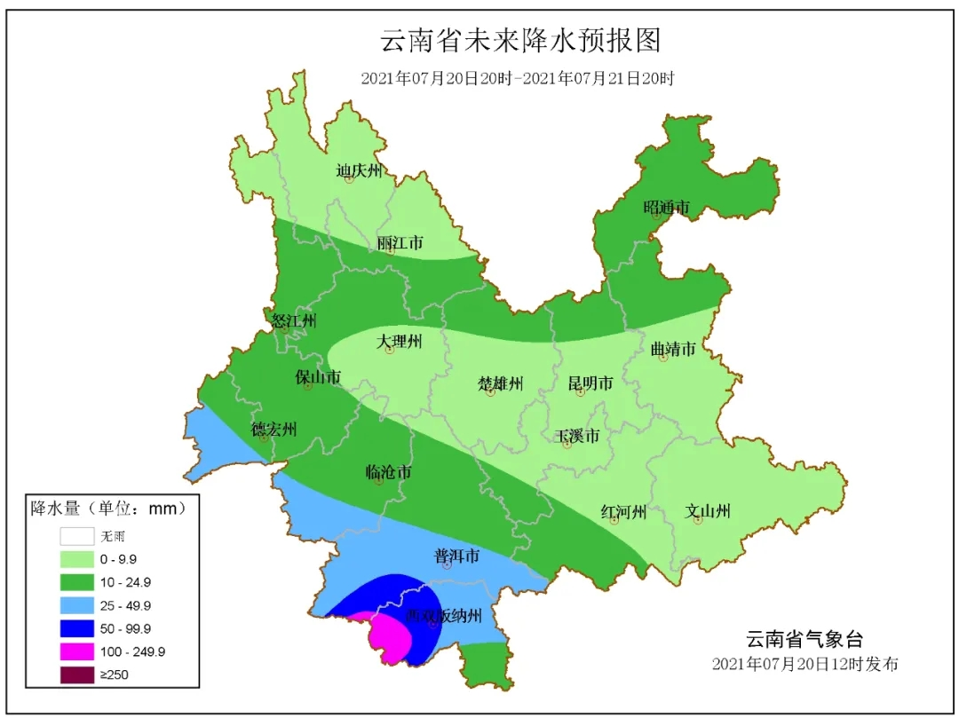 http://i.weather.com.cn/images/yunnan/tqyw/2021/07/20/1626771343281063094.jpg