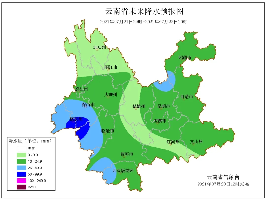 http://i.weather.com.cn/images/yunnan/tqyw/2021/07/20/1626771387567097909.jpg