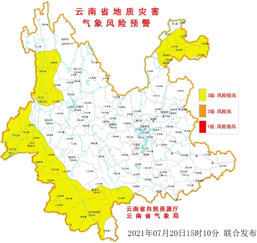 http://i.weather.com.cn/images/yunnan/tqyw/2021/07/20/1626771445689078140.jpg