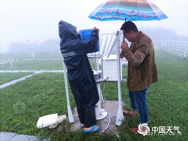 http://i.weather.com.cn/images/yunnan/tqyw/2021/07/21/1626835267754028498.jpg