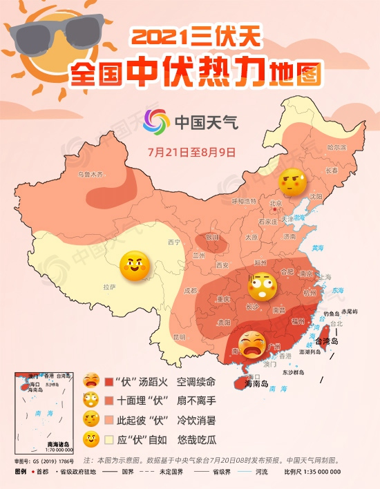 http://i.weather.com.cn/images/yunnan/tqyw/2021/07/21/1626855895658030886.jpg