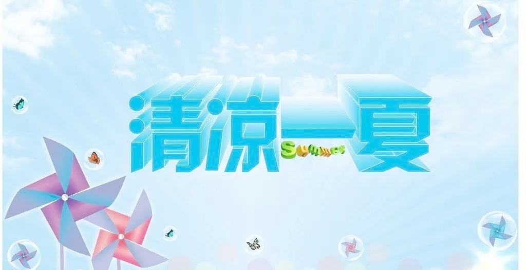 http://i.weather.com.cn/images/yunnan/tqyw/2021/07/21/1626856006424094403.jpg