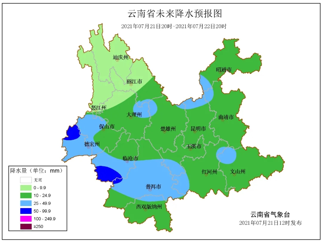 http://i.weather.com.cn/images/yunnan/tqyw/2021/07/21/1626856203895076542.jpg