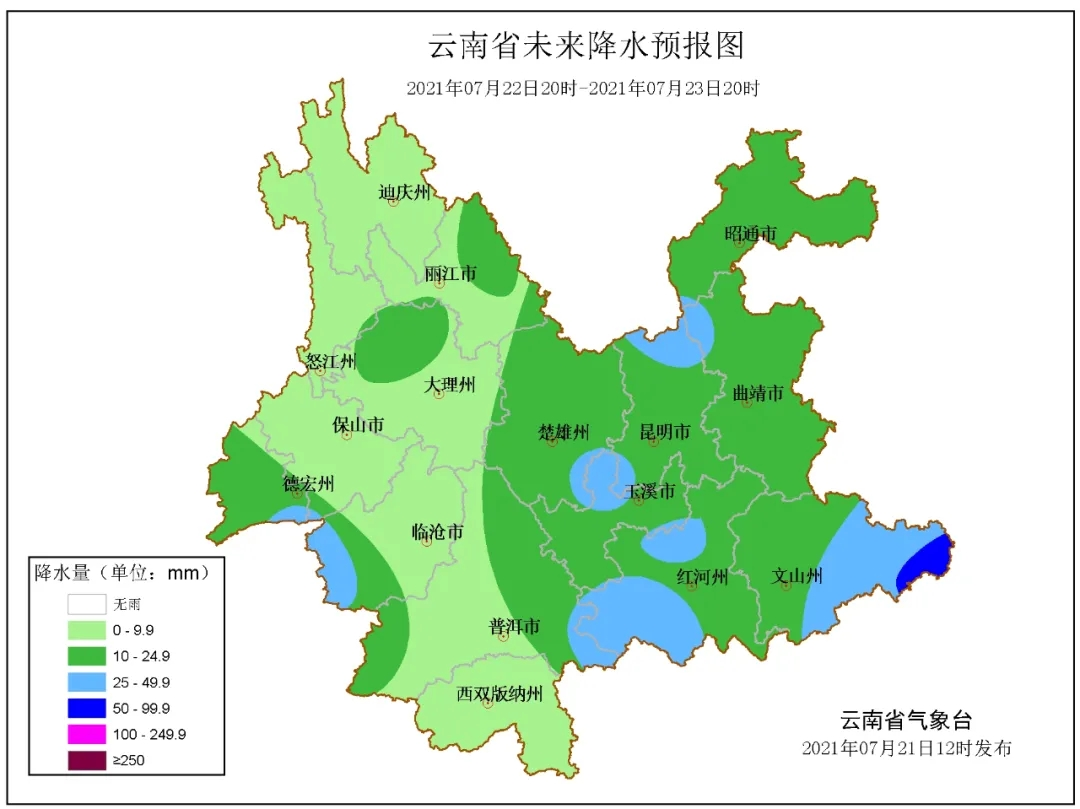 http://i.weather.com.cn/images/yunnan/tqyw/2021/07/21/1626856234353093295.jpg