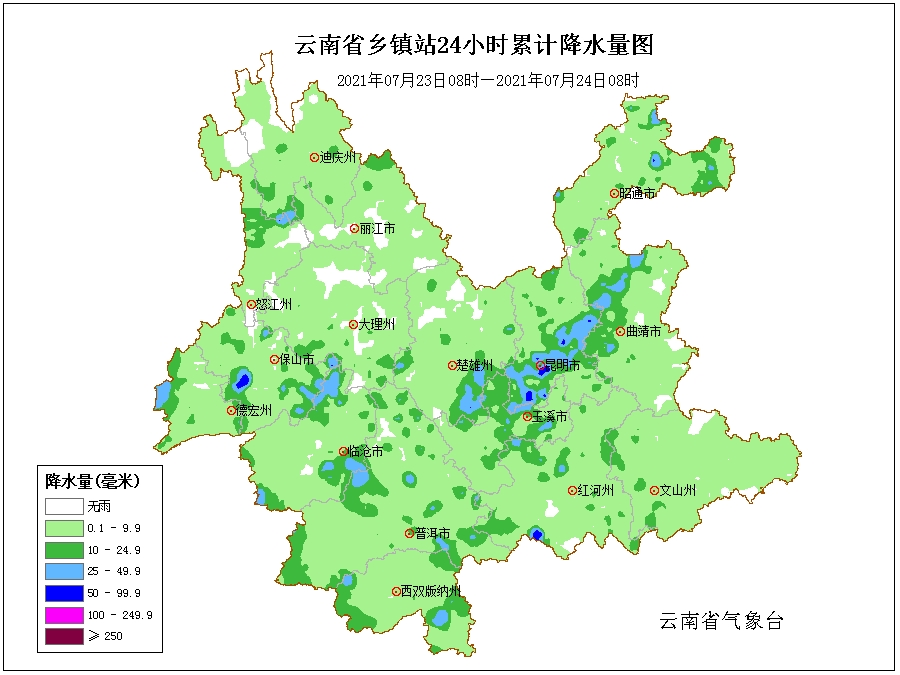http://i.weather.com.cn/images/yunnan/tqyw/2021/07/24/1627096223992095211.png