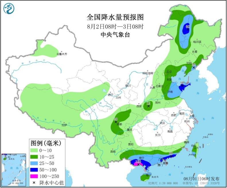 http://i.weather.com.cn/images/zhejiang1/dsxw/2020/08/01/88D526C51552F5A946FDAA1F99EEE7C6.jpg