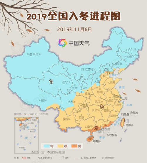 """立冬节气到 北方三分之二地区已加入""""冬季群聊"""""""