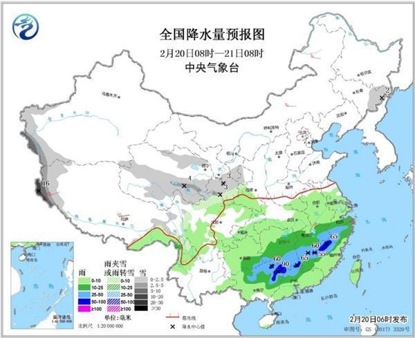 http://i.weather.com.cn/images/zhejiang1/rdzt/2019/02/20/1550632942188007684.jpg