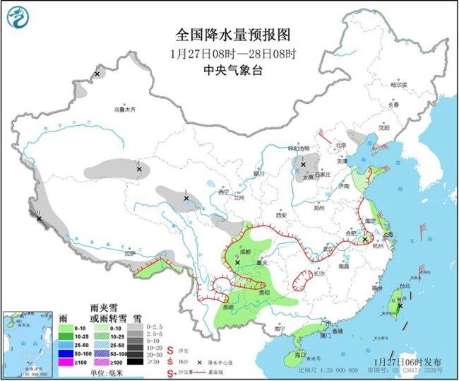 http://i.weather.com.cn/images/zhejiang1/rdzt/2020/01/27/1580091653018080101.jpg