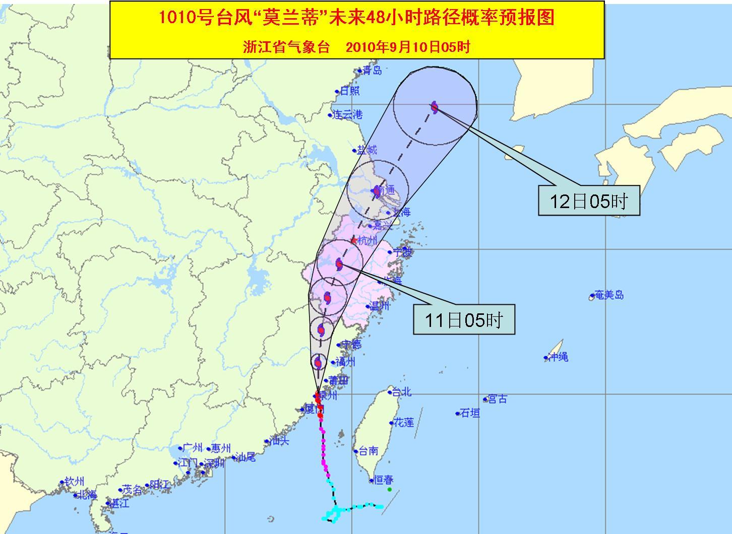 天兔台风动态_天兔台风最新动态 - www.aihao8w.com