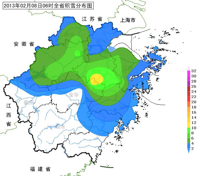 2013年2月8日06时积雪分布图 (浙江省气象服务?#34892;?