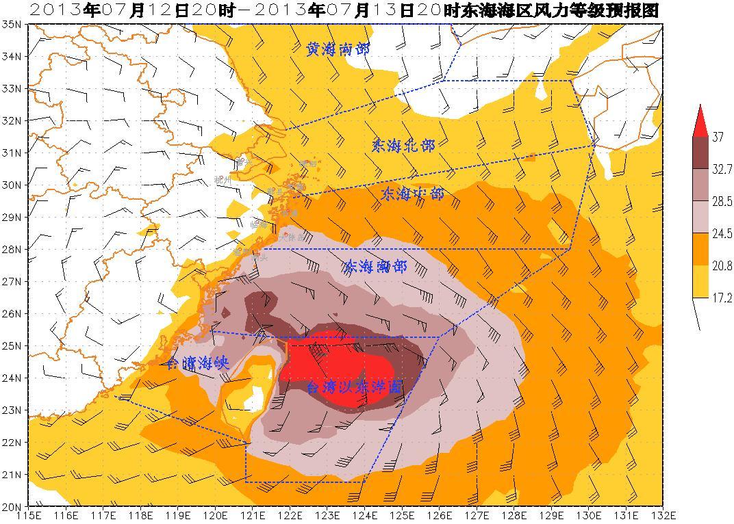 今年第7号强台风苏力12日17时中心位于温州东南方向约600公里的洋面上,就是北纬23.6度、东经124.4度,中心最大风力15级(48米/秒),中心气压940百帕。最近3小时苏力向西北偏西方向移动了约65公里。预计,苏力未来将继续以每小时20~25公里的速度向西北偏西方向移动,逐渐靠近台湾东部沿海,将于今天后半夜在台湾北部登陆或擦过台湾北部,明天中午前后在闽北浙南一带沿海再次登陆,最大可能是在闽北登陆。 受其影响,东海中南部海域今天夜里到明天风力逐渐增大到11~13级,台风中心经过的附近海域风