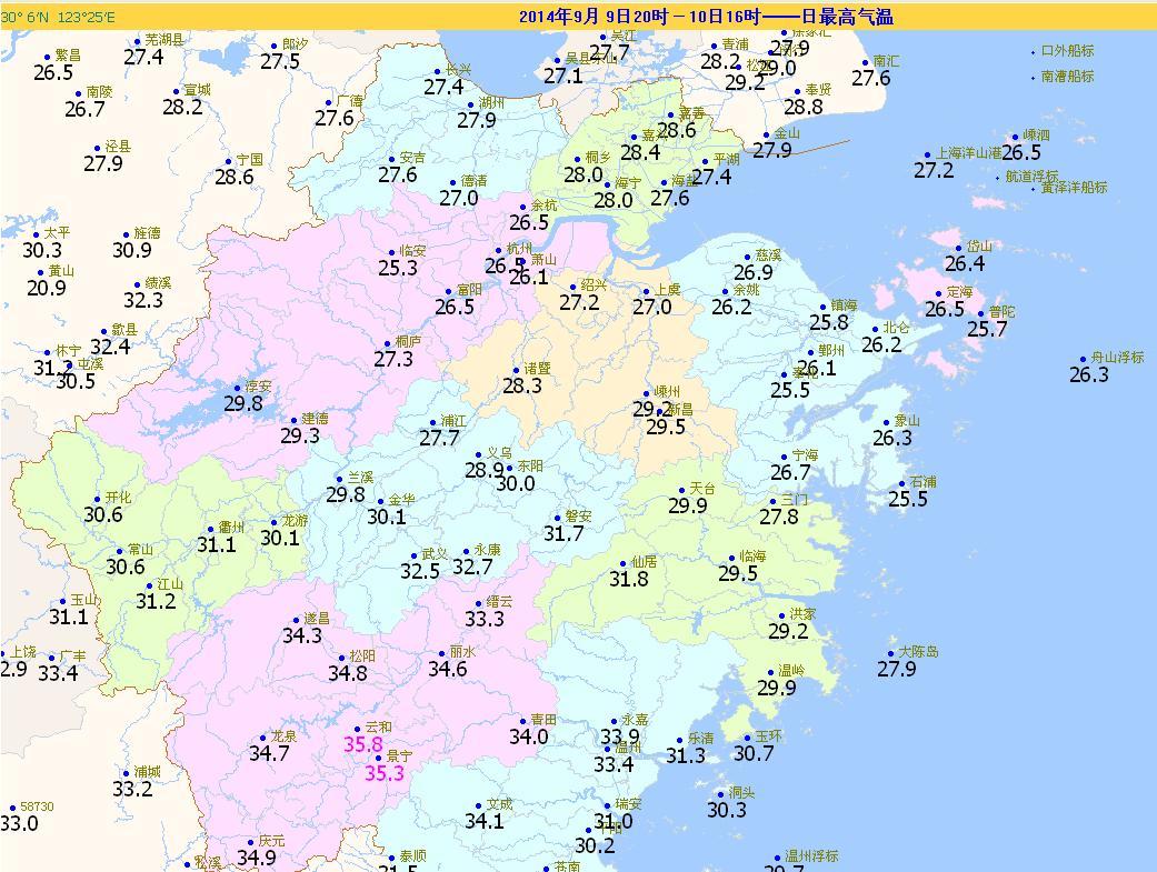 具体温度预报:明天早晨最低温度:全省23到25℃图片