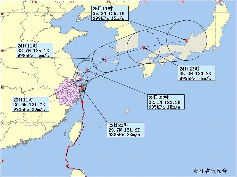 台风 凤凰 最新动态 22日11时