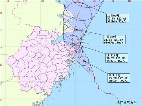 台风最新动态 11日05时