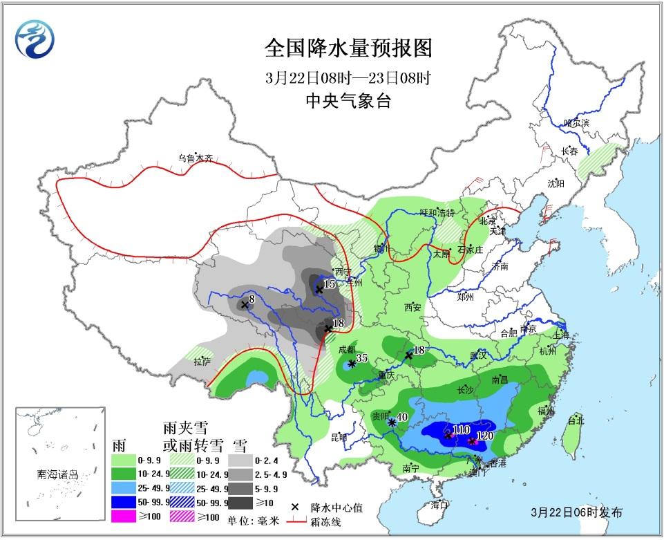 内蒙古中东部,东北地区,山东半岛等地有4~6级风.