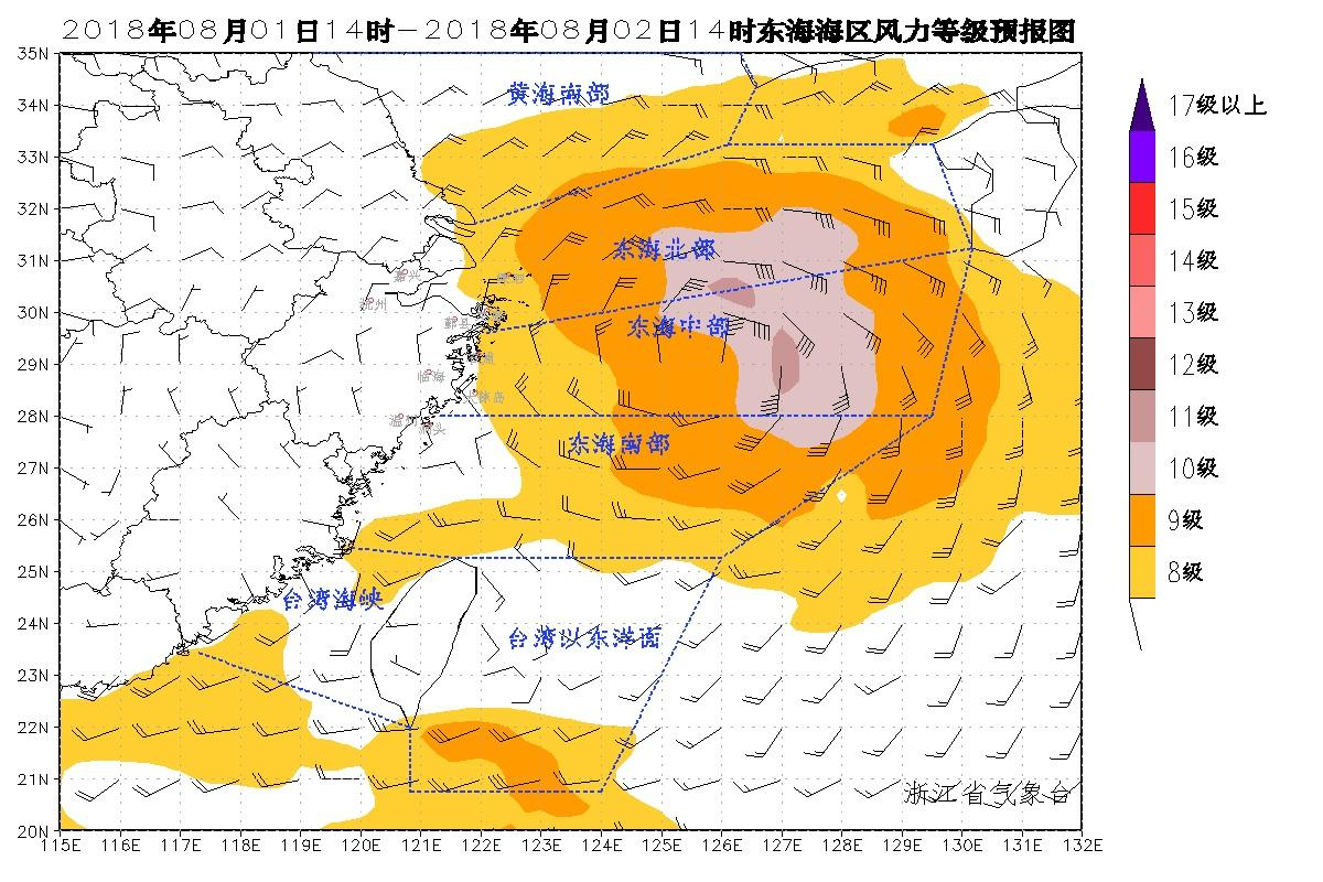 http://i.weather.com.cn/images/zhejiang1/tqyw/2018/08/01/1533111692485083754.jpg