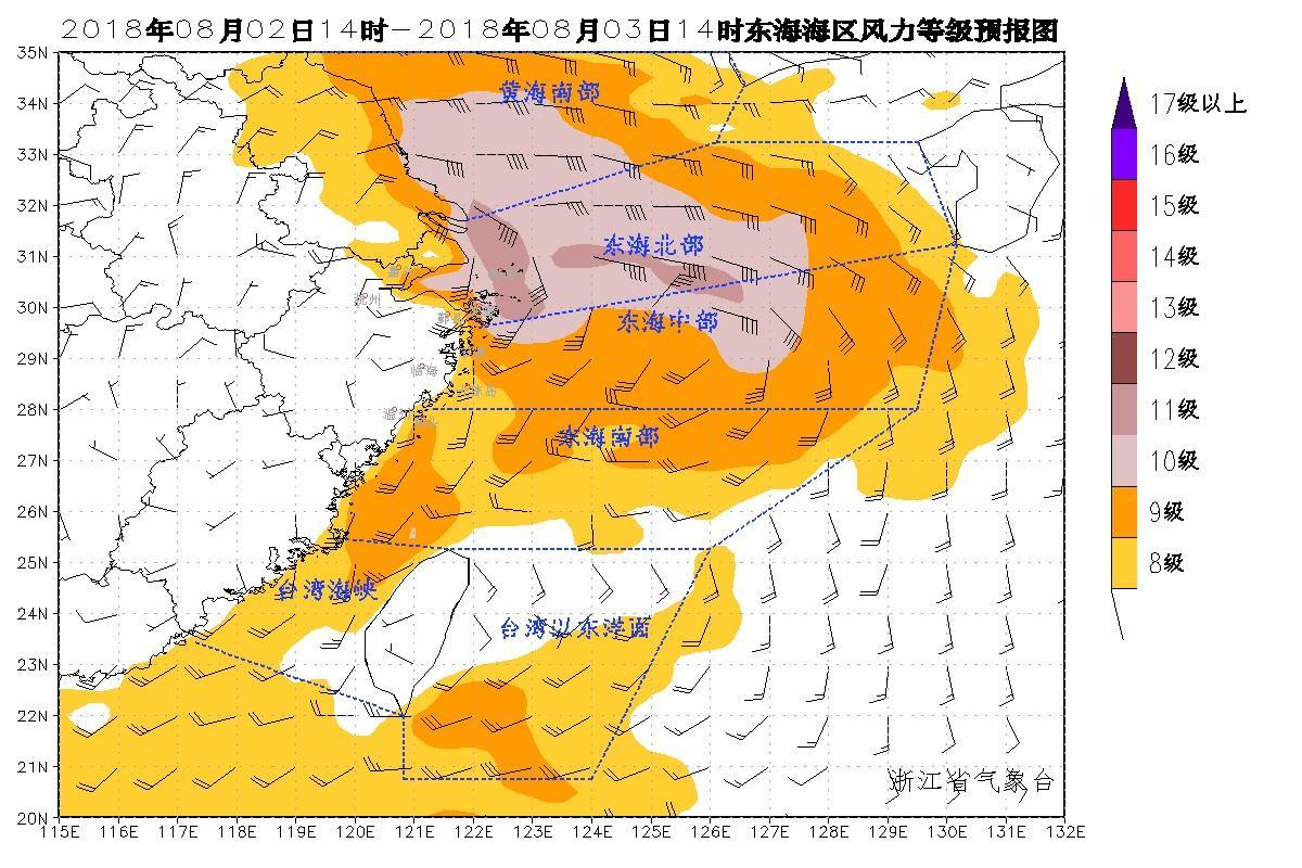 http://i.weather.com.cn/images/zhejiang1/tqyw/2018/08/01/1533111778651006841.jpg