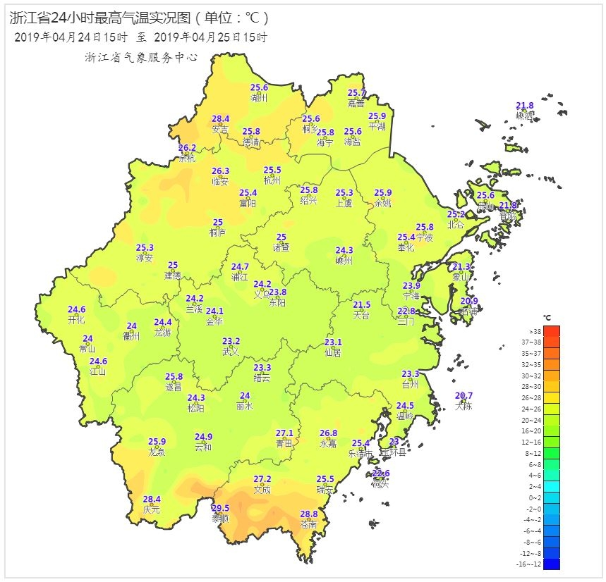 http://i.weather.com.cn/images/zhejiang1/tqyw/2019/04/25/1556180072898091700.jpg