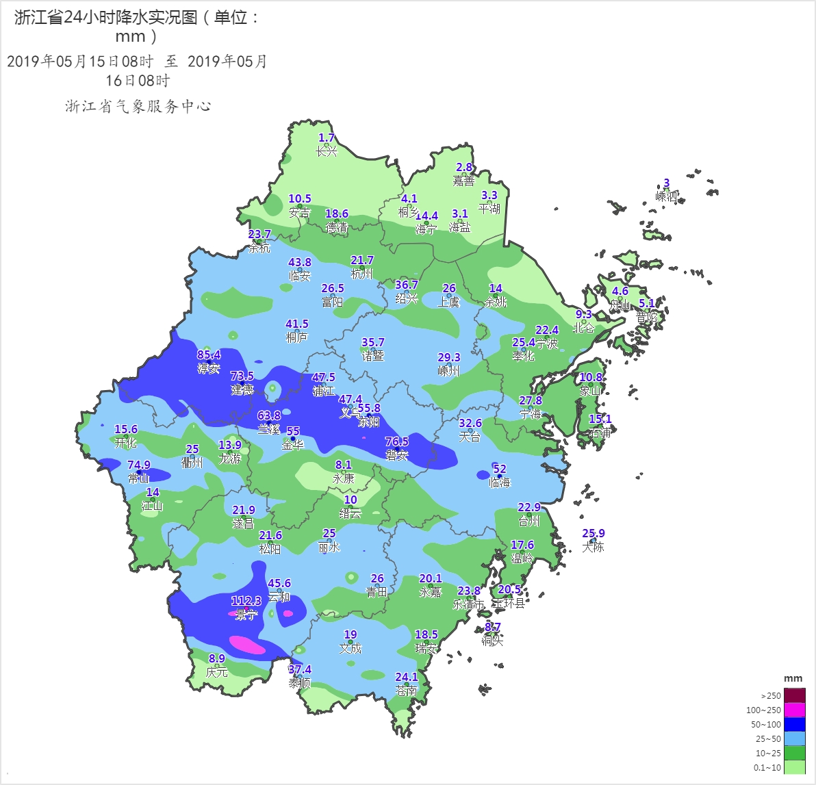 http://i.weather.com.cn/images/zhejiang1/tqyw/2019/05/16/1557989899846043359.png