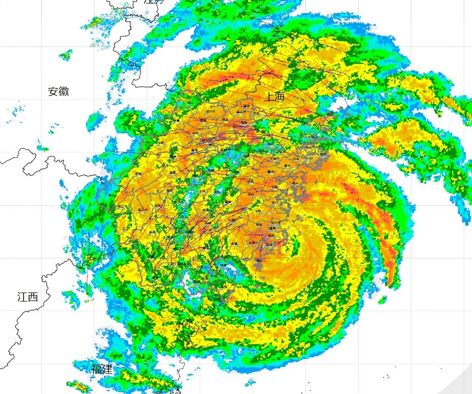 """今年第9号台风""""利奇马""""已于8月10日01时45分前后在台州温岭城南镇登陆"""