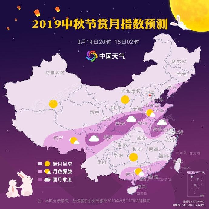 全国中秋赏月地图