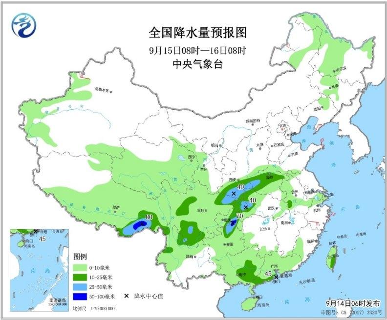 http://i.weather.com.cn/images/zhejiang1/tqyw/2019/09/14/1568419593867083350.jpg