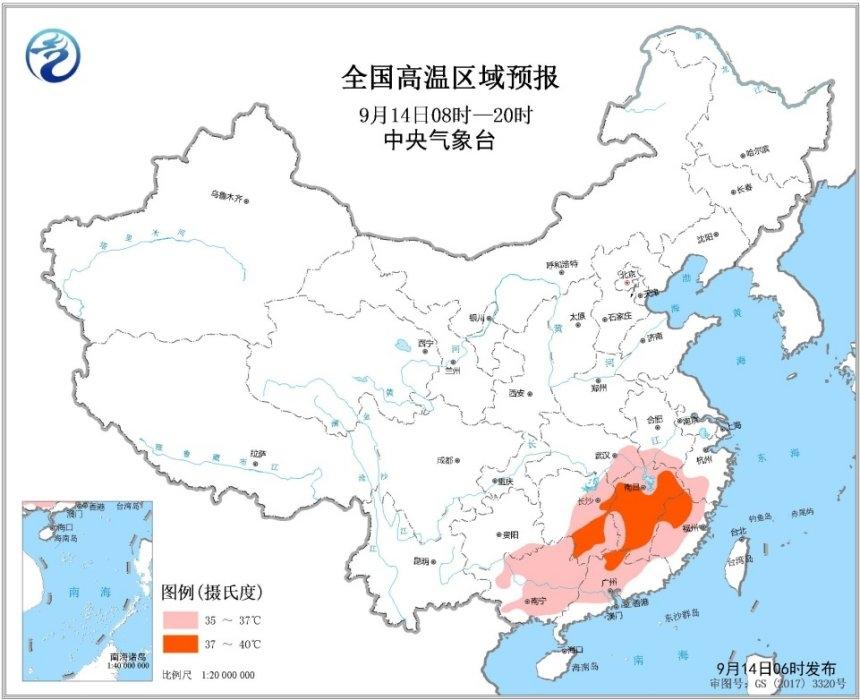 http://i.weather.com.cn/images/zhejiang1/tqyw/2019/09/14/1568419636302049175.jpg