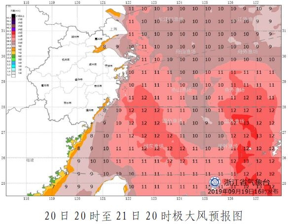 http://i.weather.com.cn/images/zhejiang1/tqyw/2019/09/19/1568884212254073506.jpg