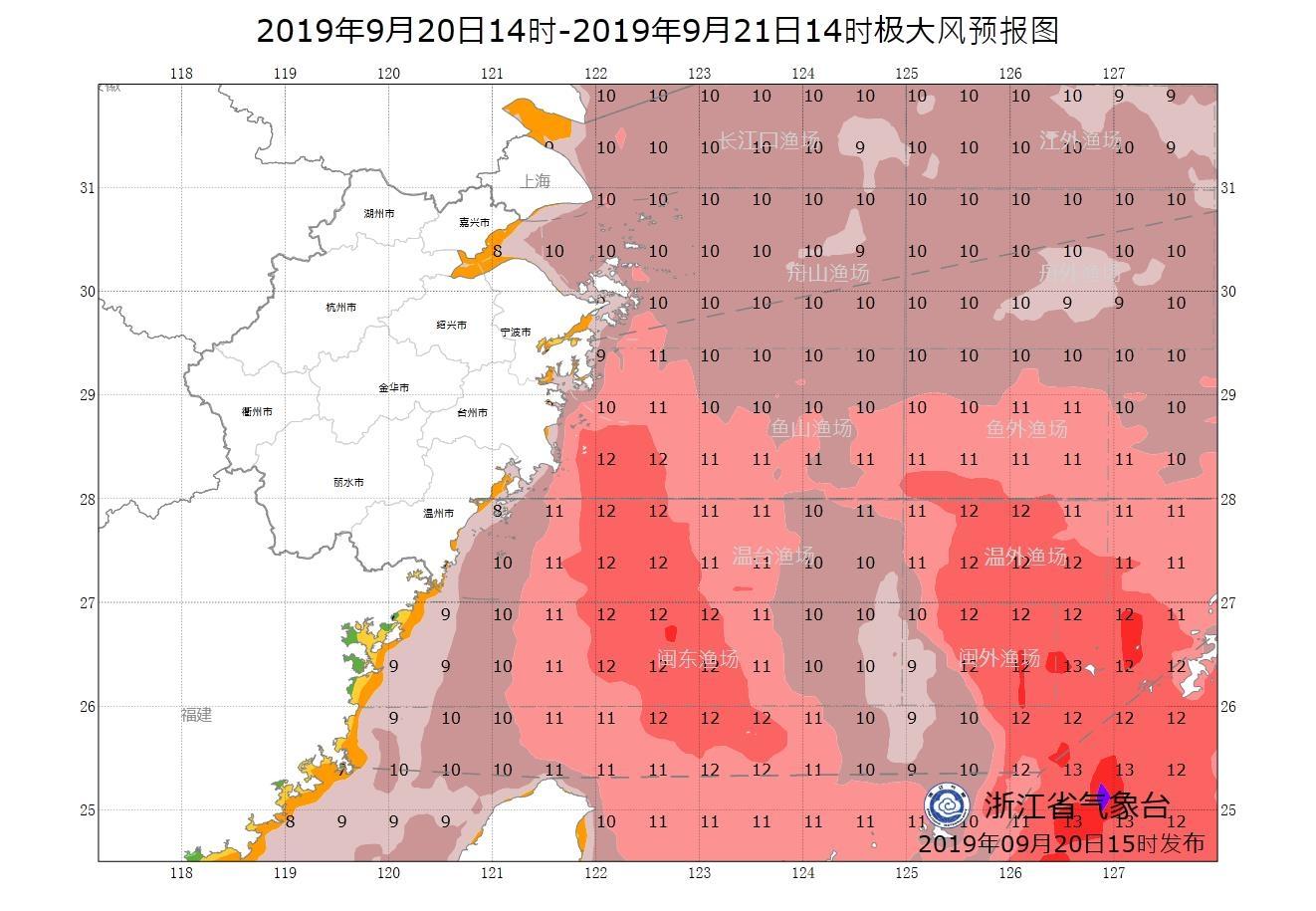 """""""塔巴""""21日凌晨进入东海 今明注意防范大风"""