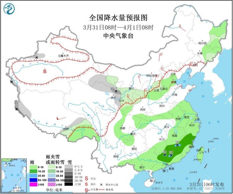 http://i.weather.com.cn/images/zhejiang1/tqyw/2020/03/31/1585613794296003520.jpg