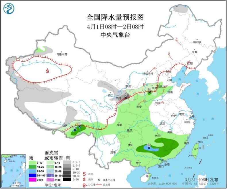 http://i.weather.com.cn/images/zhejiang1/tqyw/2020/03/31/1585613814977053354.jpg