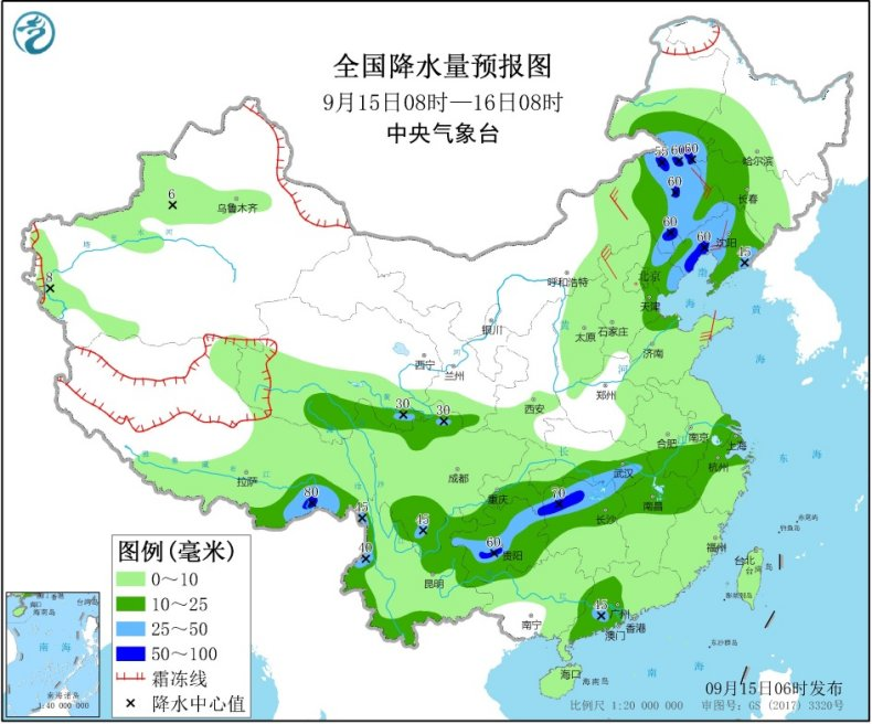 http://i.weather.com.cn/images/zhejiang1/tqyw/2020/09/15/28EC5DACB963E23DDA2DE0EA3DDFFDB9.jpg