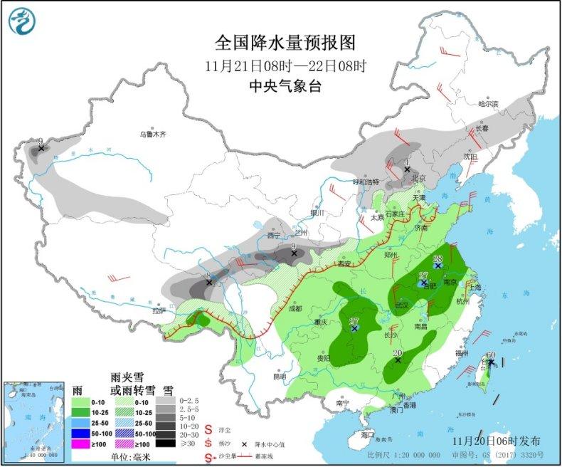 http://i.weather.com.cn/images/zhejiang1/tqyw/2020/11/20/3B4654210D7BD5DFEE173A9BD49808A5.jpg