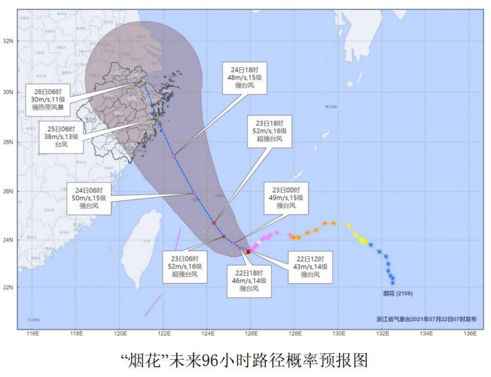 http://i.weather.com.cn/images/zhejiang1/tqyw/2021/07/22/1626911111458067952.jpg
