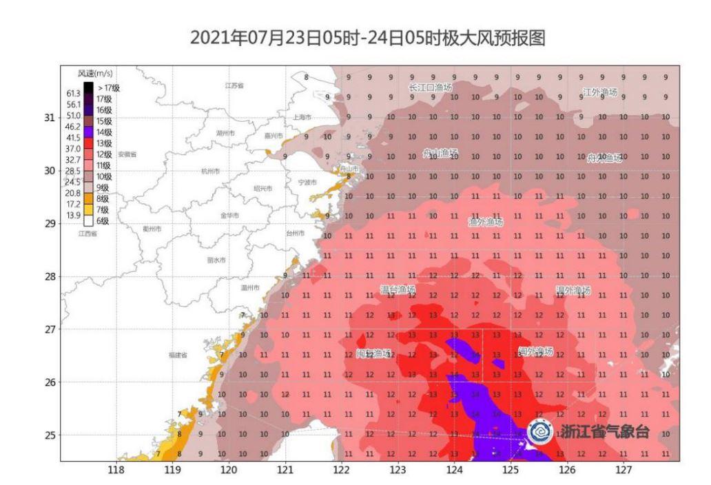 http://i.weather.com.cn/images/zhejiang1/tqyw/2021/07/22/1626911111493039636.jpg