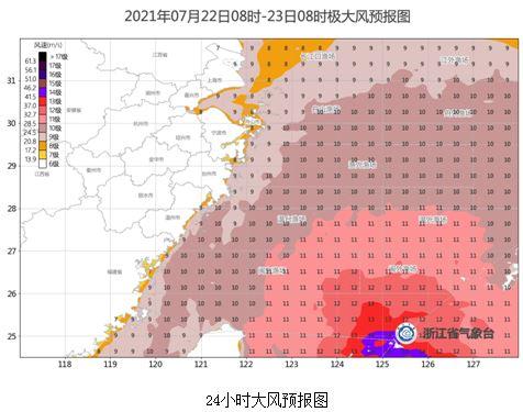 http://i.weather.com.cn/images/zhejiang1/tqyw/2021/07/22/1626919627404090854.jpg