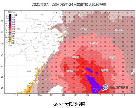 http://i.weather.com.cn/images/zhejiang1/tqyw/2021/07/22/1626919627416070043.jpg