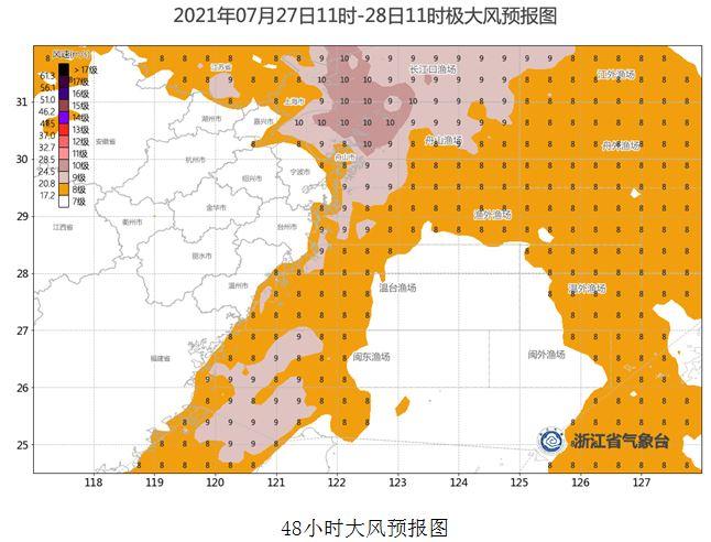 http://i.weather.com.cn/images/zhejiang1/tqyw/2021/07/26/1627273159550044166.jpg