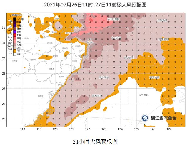 http://i.weather.com.cn/images/zhejiang1/tqyw/2021/07/26/1627273159622031673.jpg