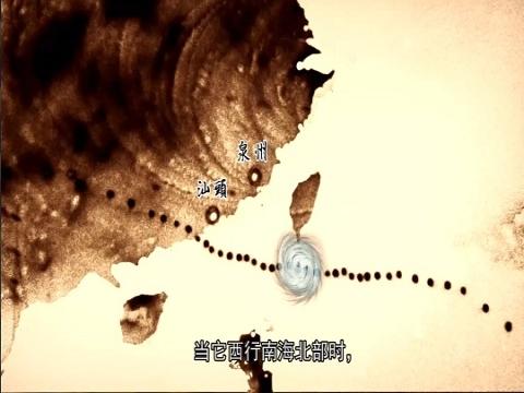 福建泉州台风气象科普狭管效应