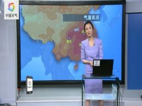 北方凉爽出伏 强降雨影响四川盆地