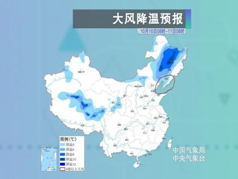 北方降温明显 东北华北气温刷新低