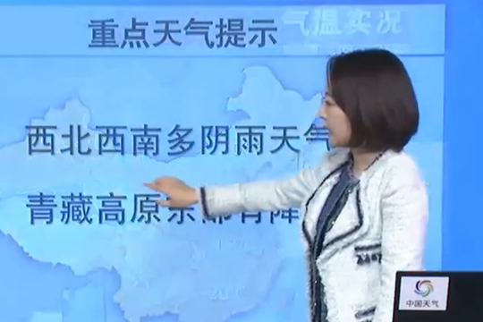 北方即将回温 南方开启大风降温模式
