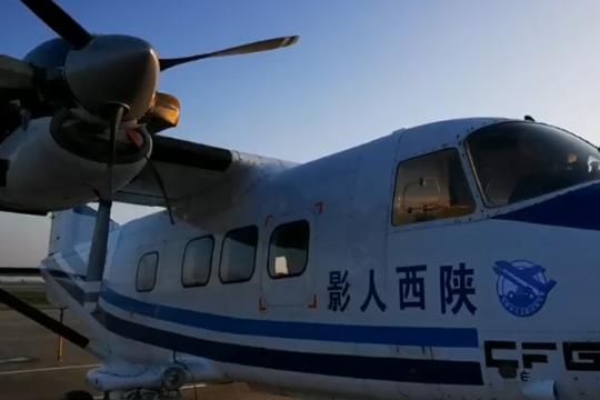 陕西人影飞机首次亮相2019中国国际通用航空大会