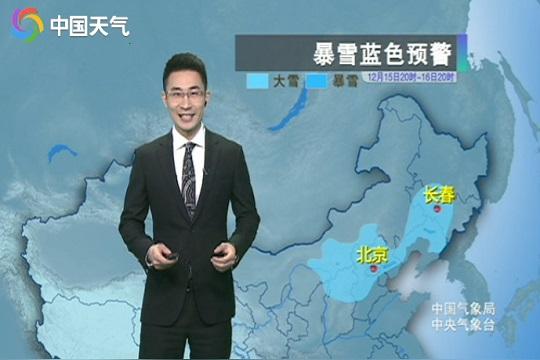 今晚开始华北地区将陆续迎来雨雪天气