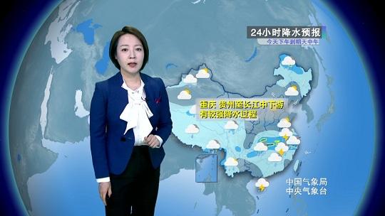 重庆 贵州至长江中下游有较强降雨过程