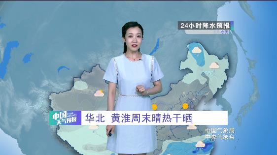 贵州至江南雨势较大 华南高温持续